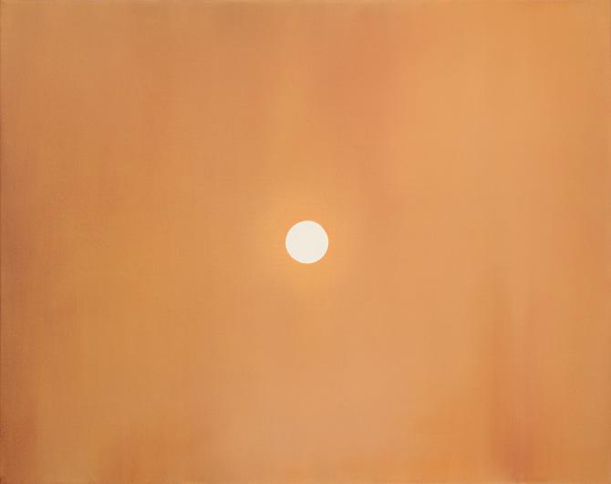 """""""Sun Dust"""""""