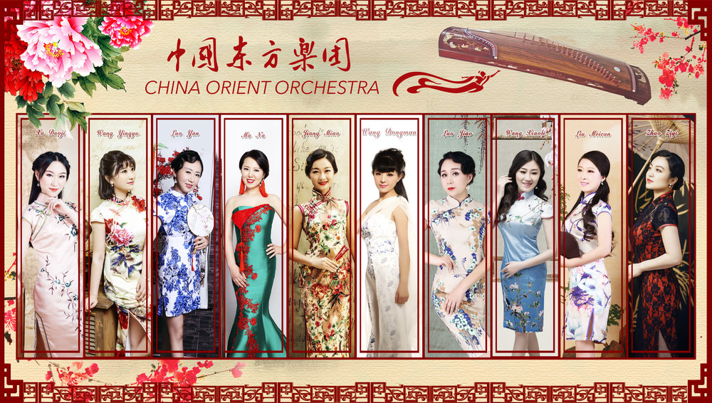 Chinese Oriental Orchestra