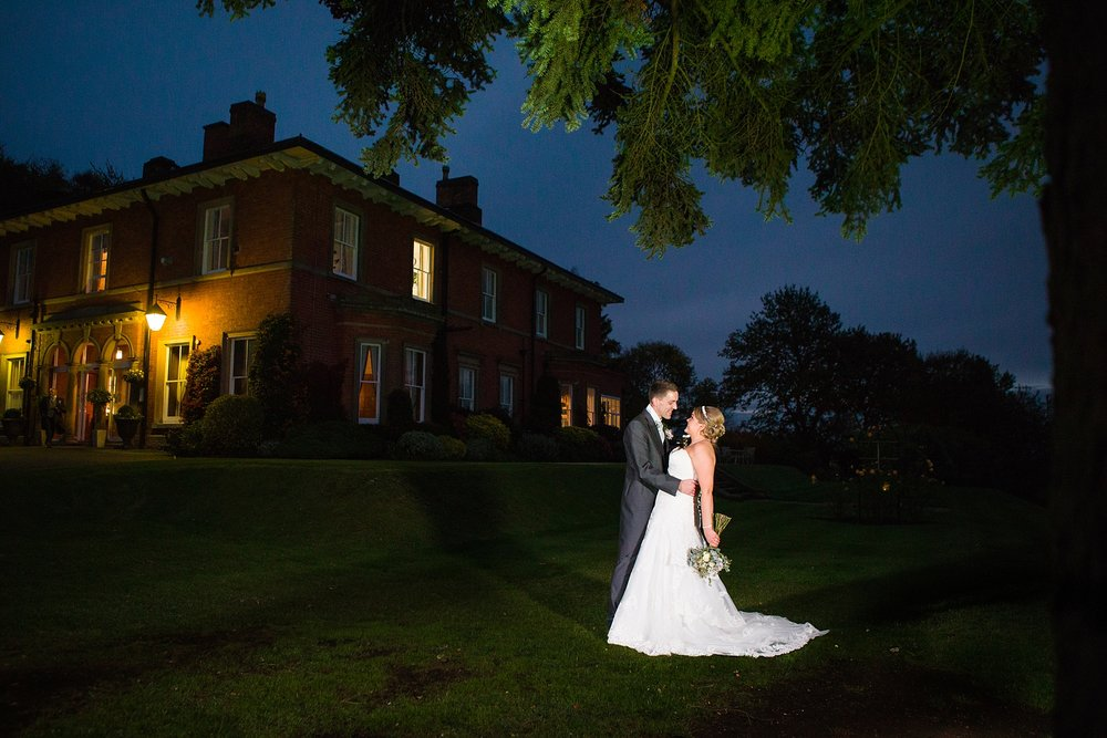 wedding photographer the upper house staffordshire 14.jpg