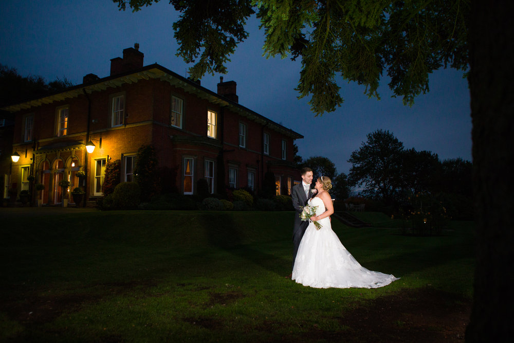 wedding photo the upper house barlaston.jpg