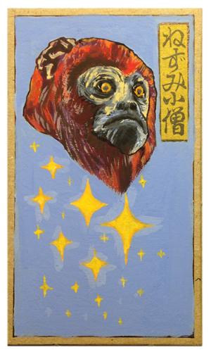 58_Disembodied-Monkey-Head.jpg