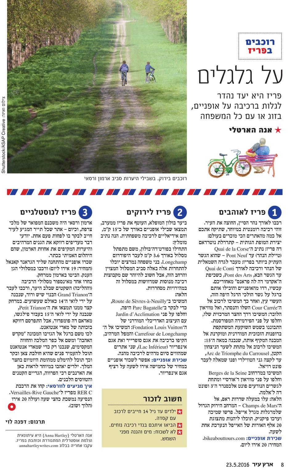 Laisha Magazine