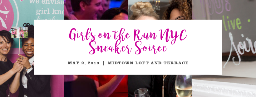 Girls on the Run NYC Sneaker Soiree.png