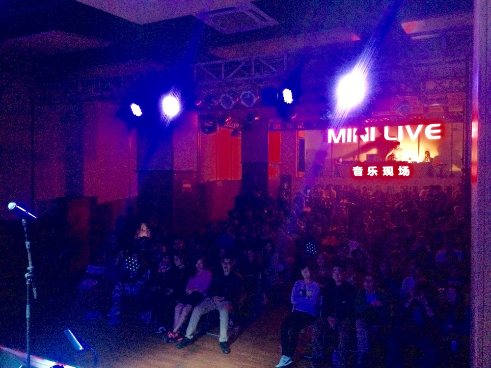 View from the stage at Mini Live in Chengdu