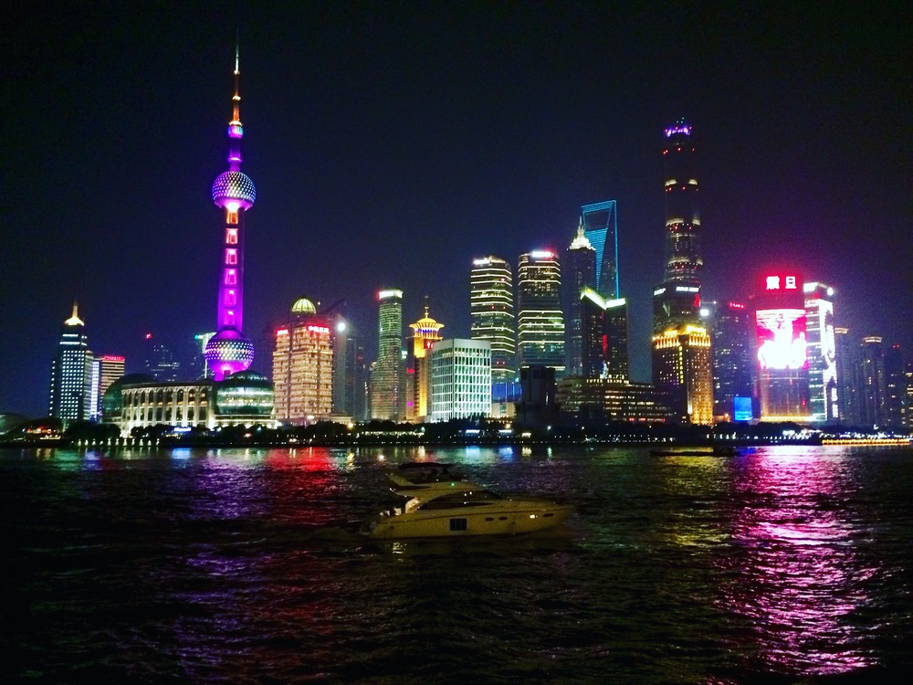 view from the Bund in Shanghai