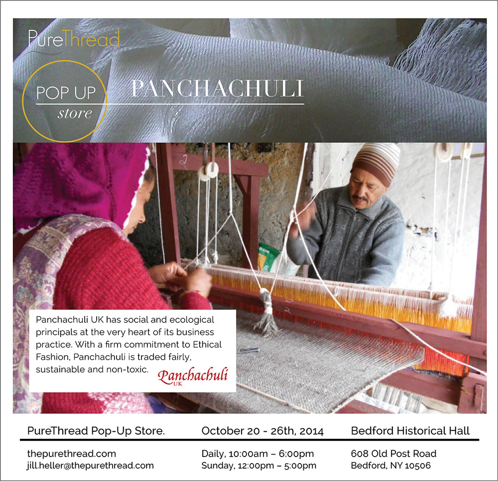Panchachuli_Poster.jpg