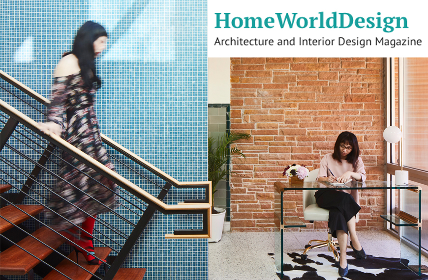 home world design jeanne schultz design studio.jpg