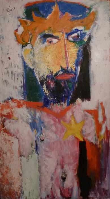 King David (1963)