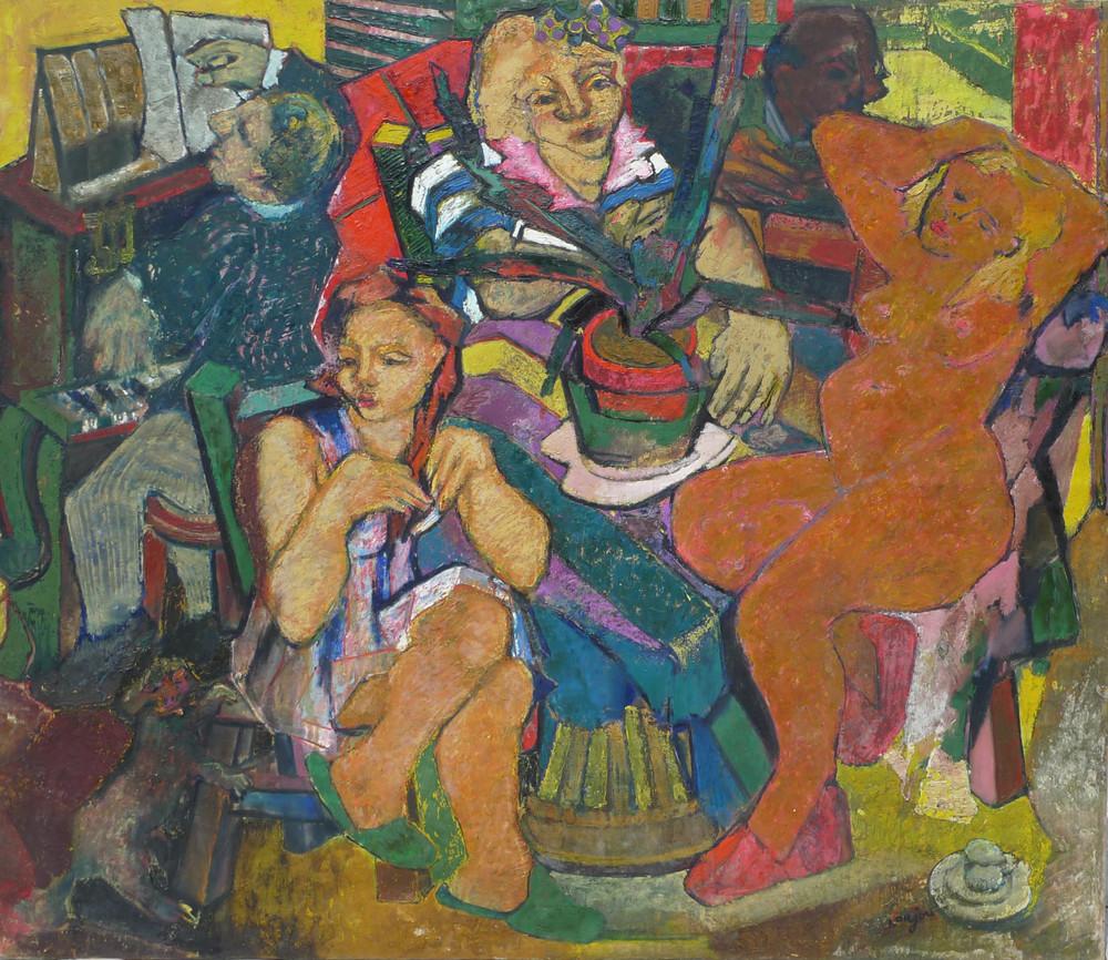 Le repos des dames (1945)