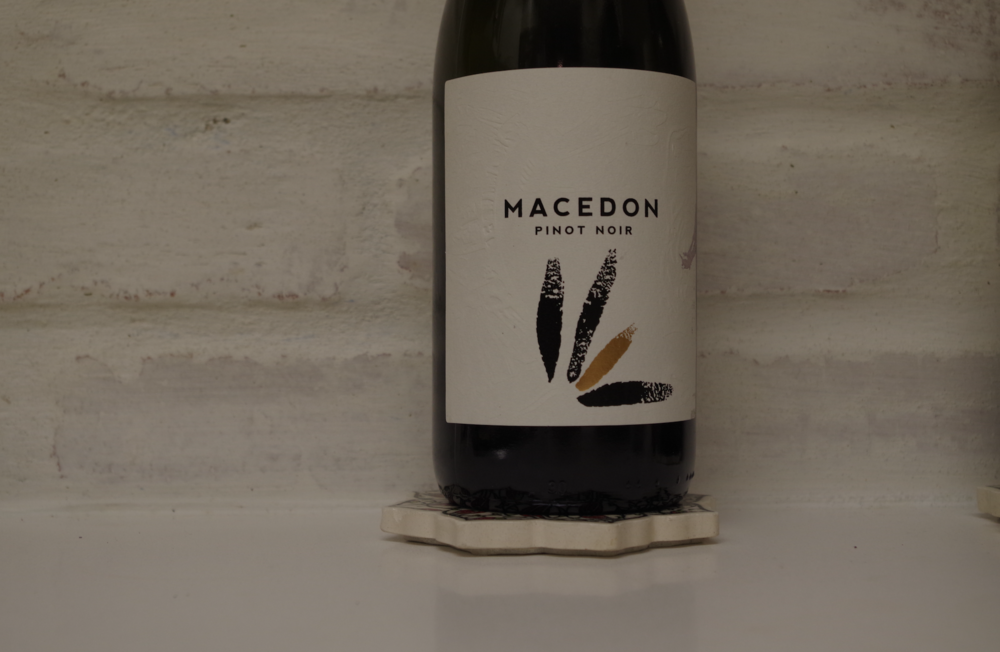 Bold, Blended, Original - This post's pairing is a blend of flavors from a little known region in Masedonia. Much like the choice of deciding to take your husband's last name or not–– this bottle is singular in its approach.