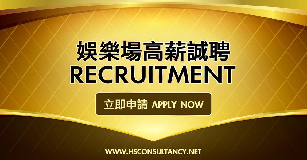 HS recruitment post.jpg