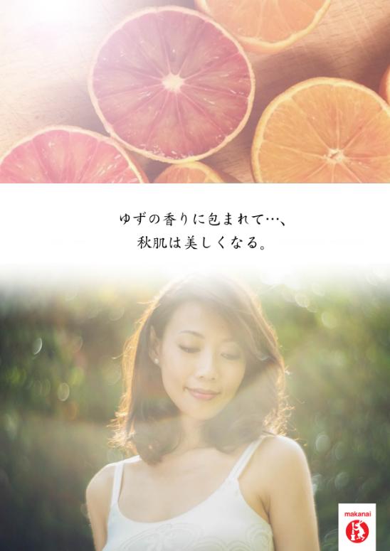 Image 51.jpg