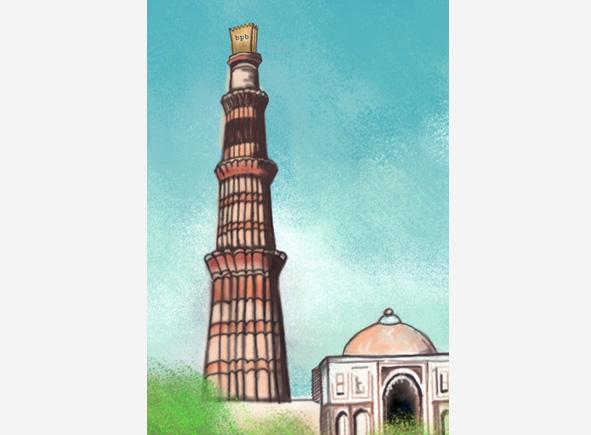 bpb_delhi.jpg
