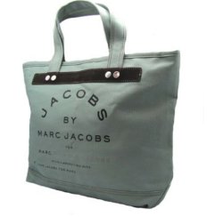 Jacob by Marc Jacobs tote in mint from Amazon: $60.00