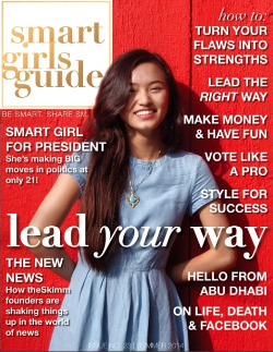 A copy of the virtual, Smart Girls Guide