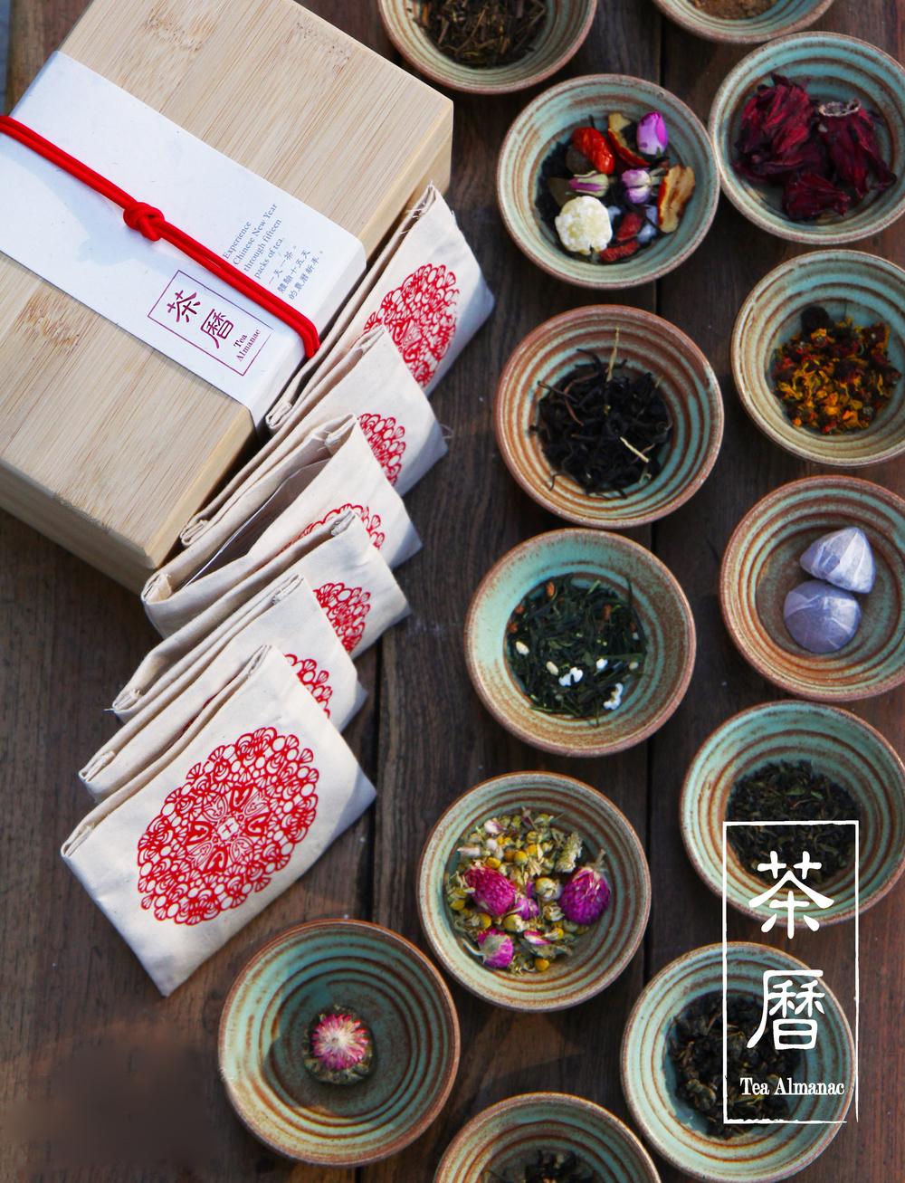 tea_almanac