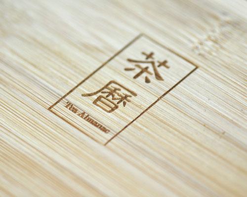 tea_almanac_5.jpg