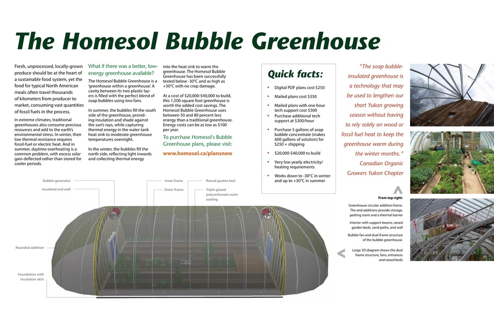 homseol_bubblegreenhouse_1-0_DRAFT-page2.jpg