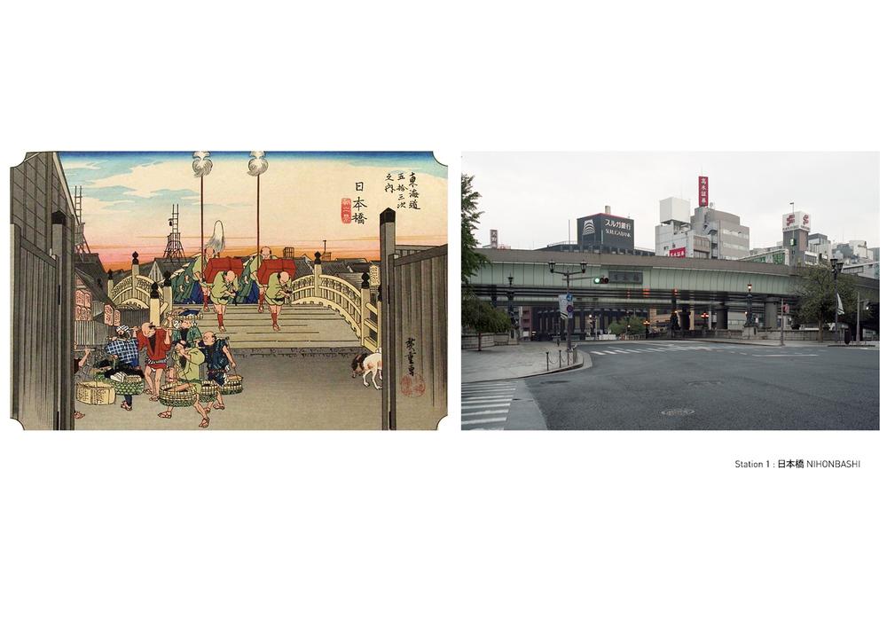 1 - Nihonbashi