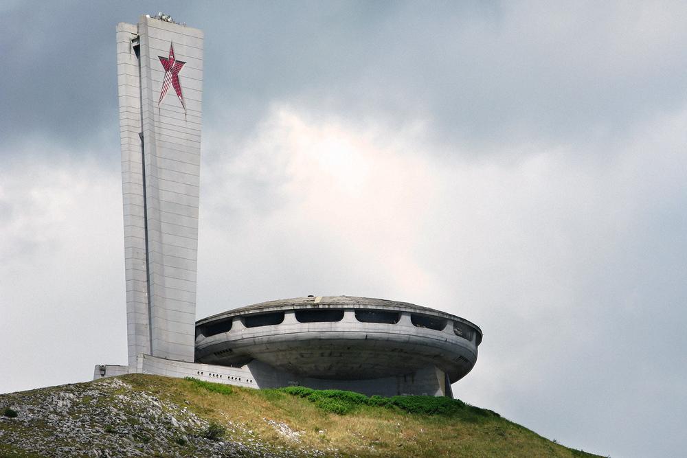 Buzludzha, Bulgarie - 2010 - 45x60cm