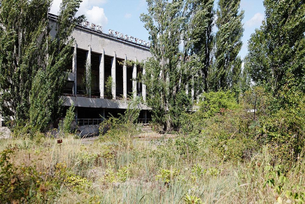 Palais des sports, Pripyat, Ukraine - 2010 - 45x60cm