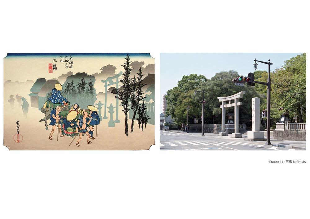 11---Mishima.jpg
