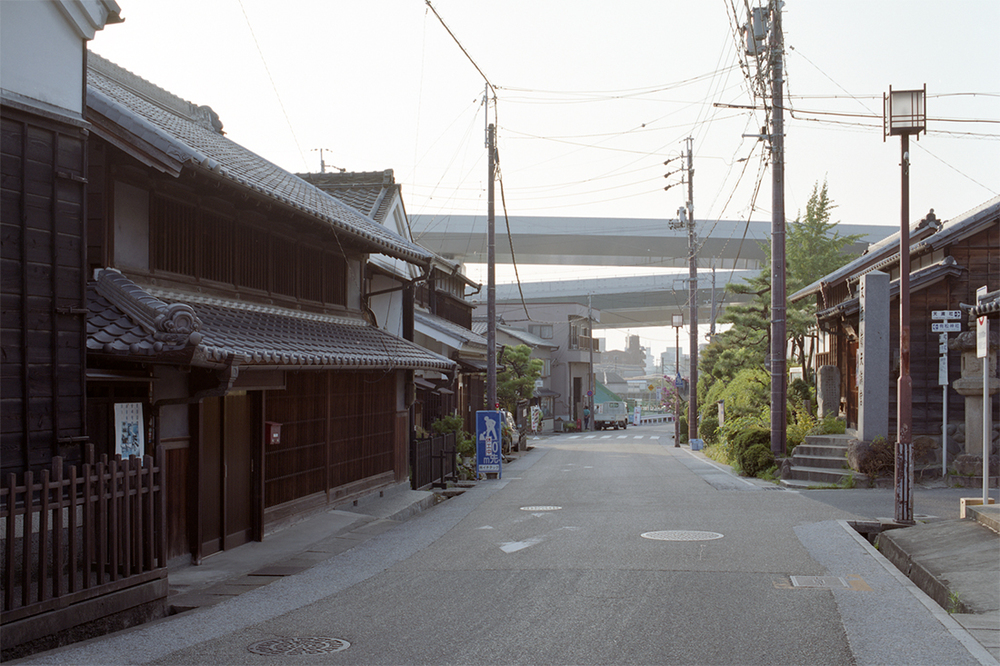 Les Cinquante-trois Stations du Tōkaidō  -  édition de reproductions d'estampes et de photographies ( Japon - 2007 )