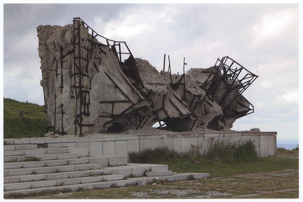 Buzludzha - Bulgarie, 2010