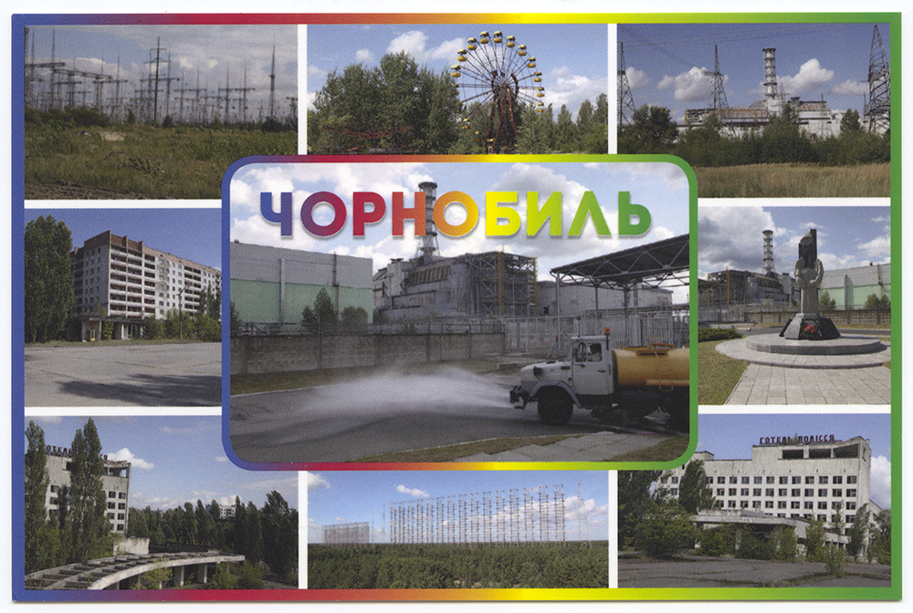 Tchernobyl - Ukraine, 2010