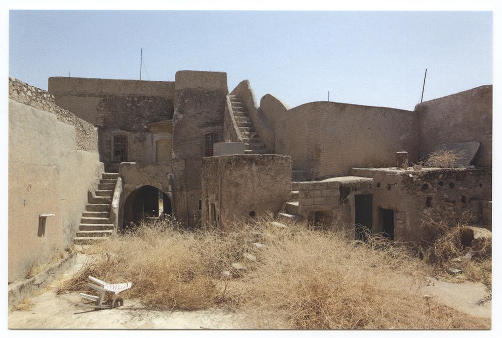 Baqofah - Irak, 2015