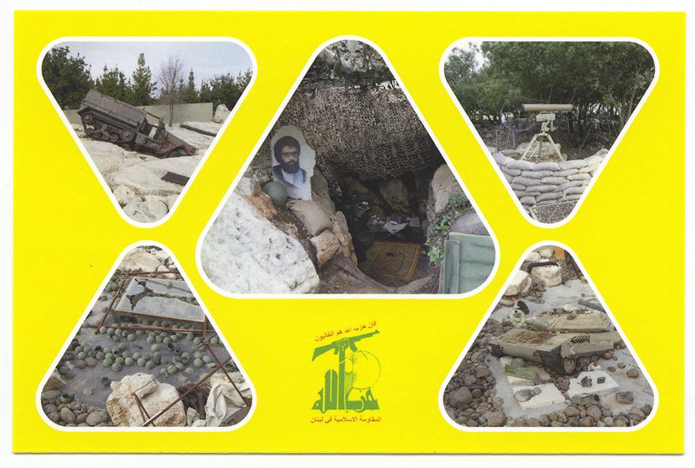 Musée du Hezbollah - Mleeta, Liban 2017