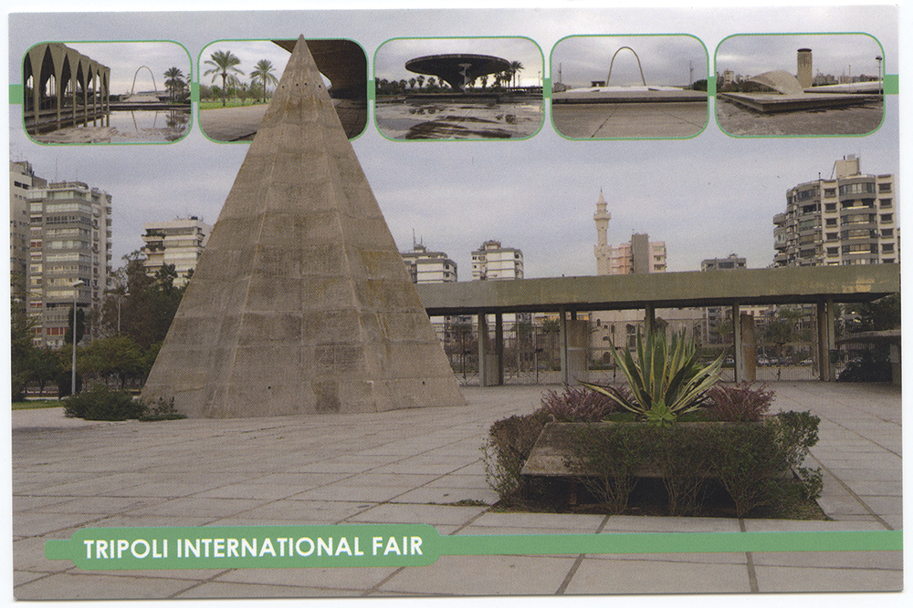 Tripoli International Fair (Rashid Karameh International Exhibition Center)  Liban, 2017