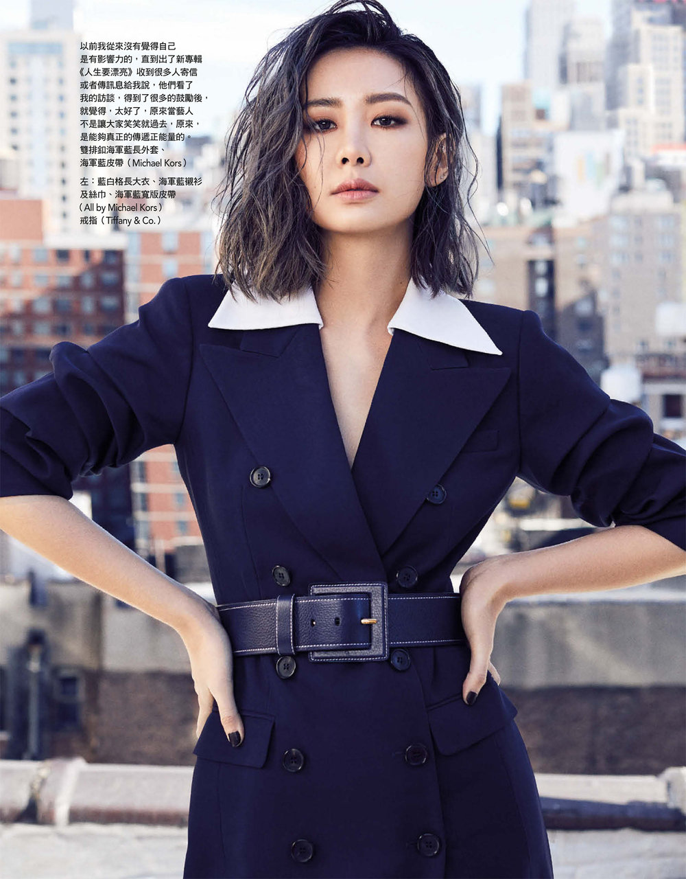 Vogue_Taiwan_Issue_247_April_2017-249.jpg