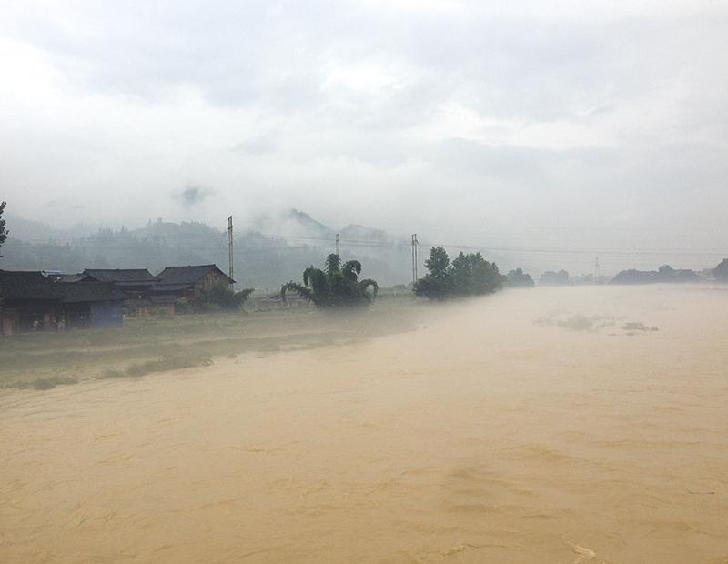 flooded landscape.jpg