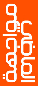 Cover_arabisch-242x300.jpg
