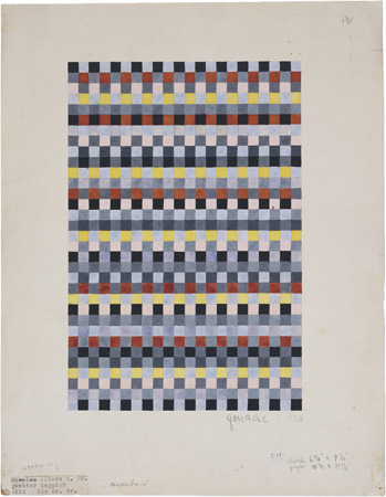 Rug Design for a children's room, 1928. Gouache on Paper. All images courtesy of the  Albers Foundation , an outstanding source of information.
