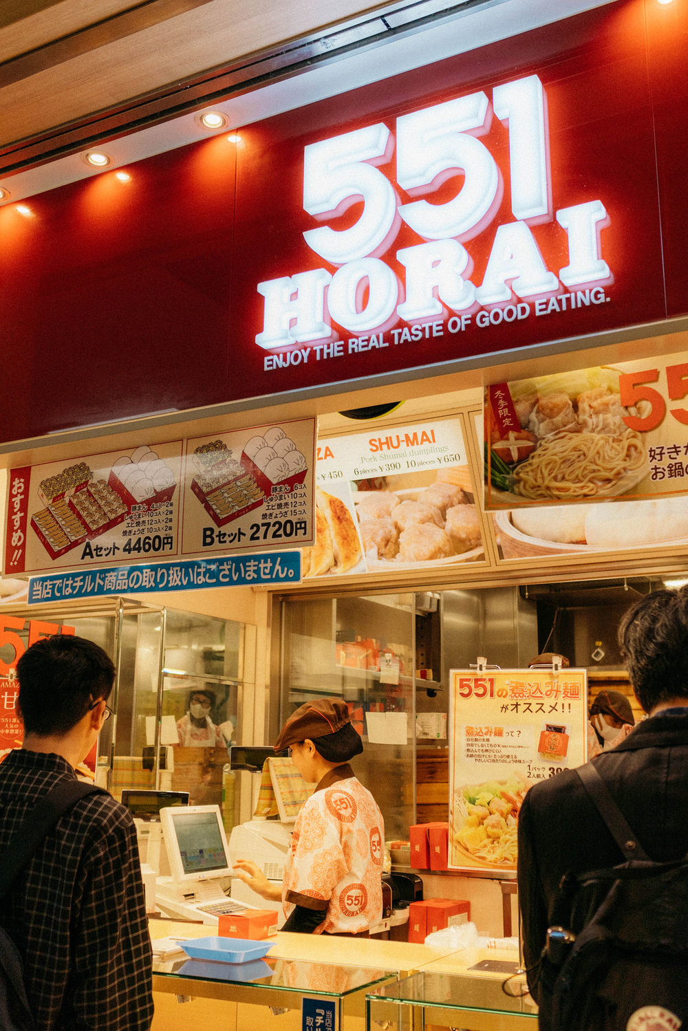 Picking up snacks for the train ride from  551 Horai  (at Kyoto Station). Originally from Osaka, these were legit the best pork buns I have tasted in my entire life.