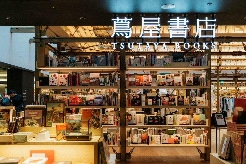 Tsutaya Books inside Ginza Six