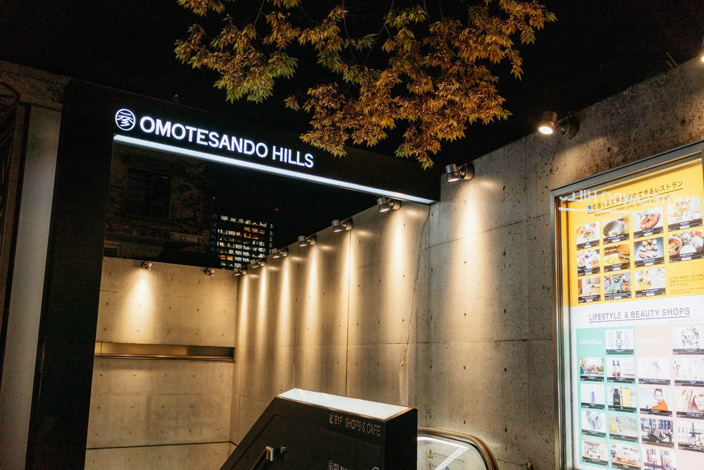 Omotesando Hills  – shopping complex with cool stores