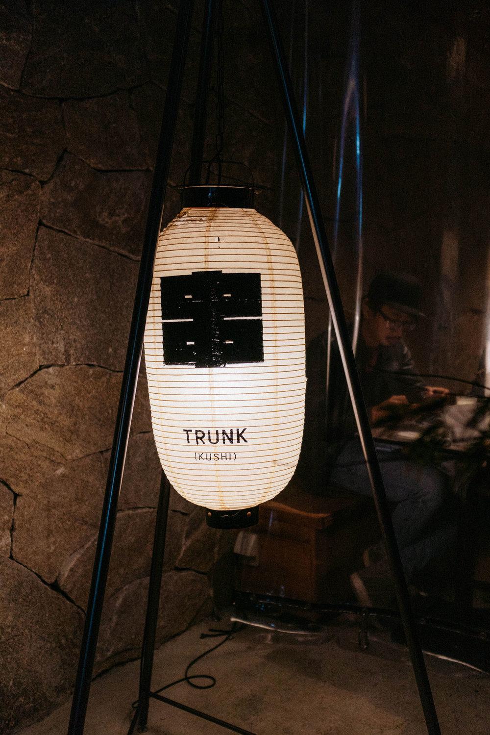 TRUNK (KUSHI)