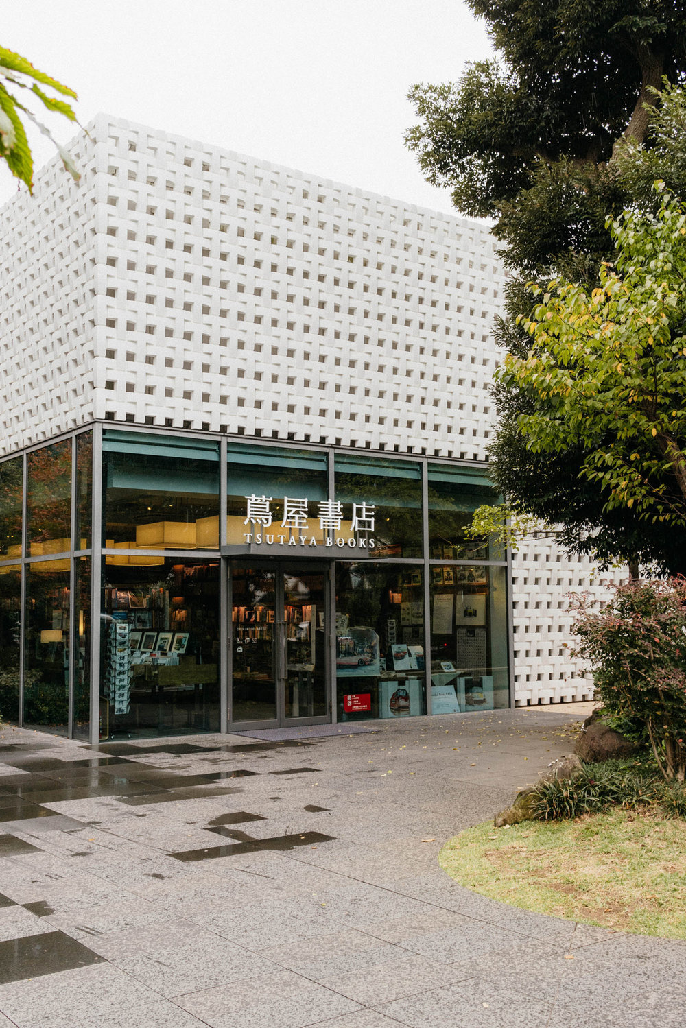 Tsutaya Books Daikanyama  – flagship bookstore consisting of 3 buildings