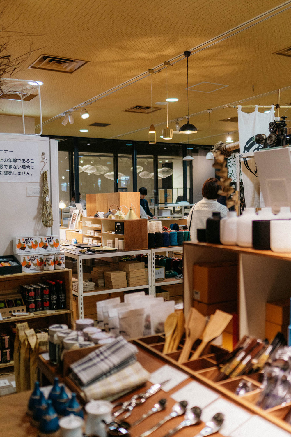 D&DEPARTMENT PROJECT  – store created by the design travel magazine; really nicely curated local goods