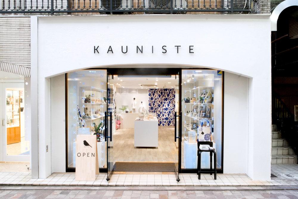 KAUNISTE store Tokyo  1F Kikumoto building, 1-26-8 Jiyugaoka, Tokyo 152-0035  Mon- Sun 12-19 / WEDNESDAY CLOSED