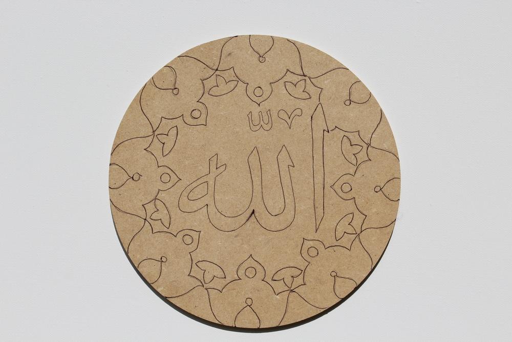 Circle - Allah