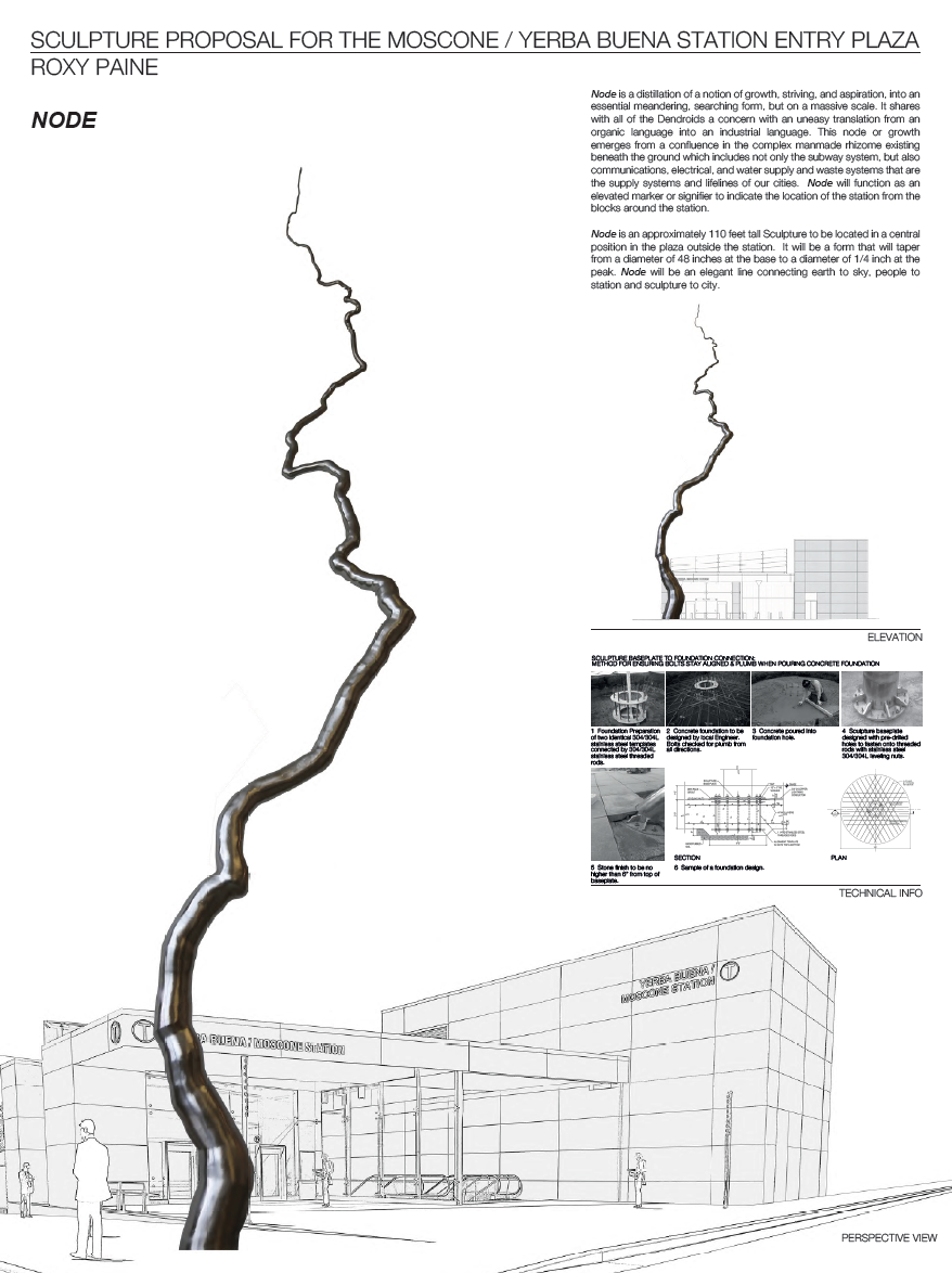 Node, 2015, Drawing and Maquette for project to be realized for the San Francisco Arts Commission at the Yerba Buena/Moscone Center proposed for 2018