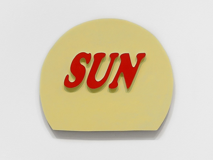 Sun, 2018