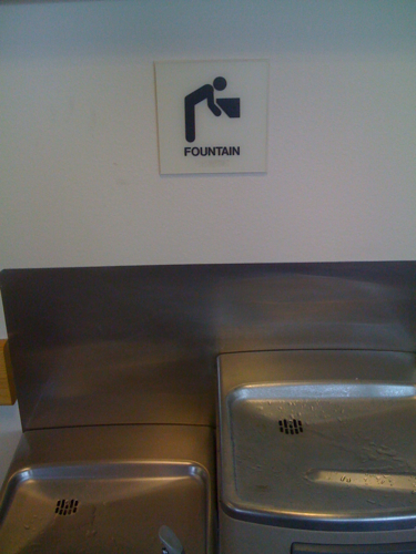 If u need a visual instruction on how to use a fountain maybe u should just not try?