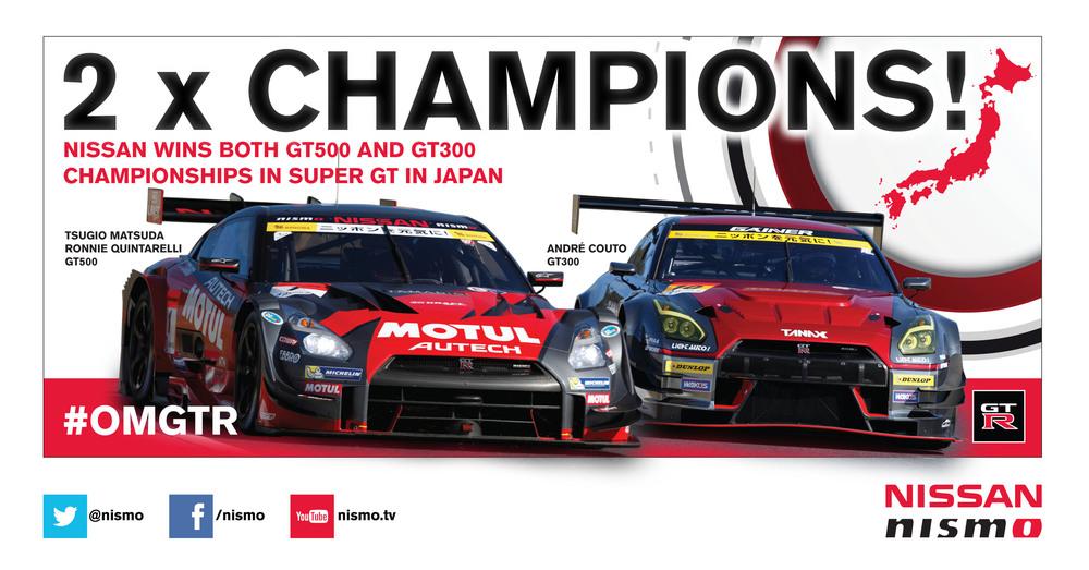 Super_GT_Champions_23.jpg