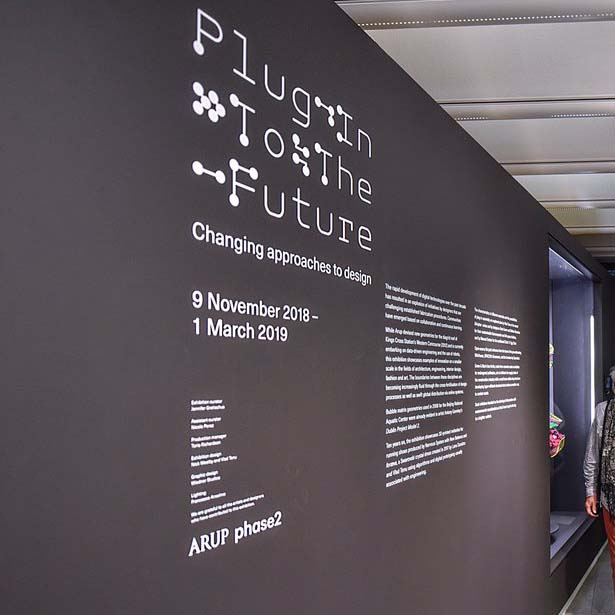 ARUP PLUG IN TO THE FUTURE - Spans visit 01.jpg