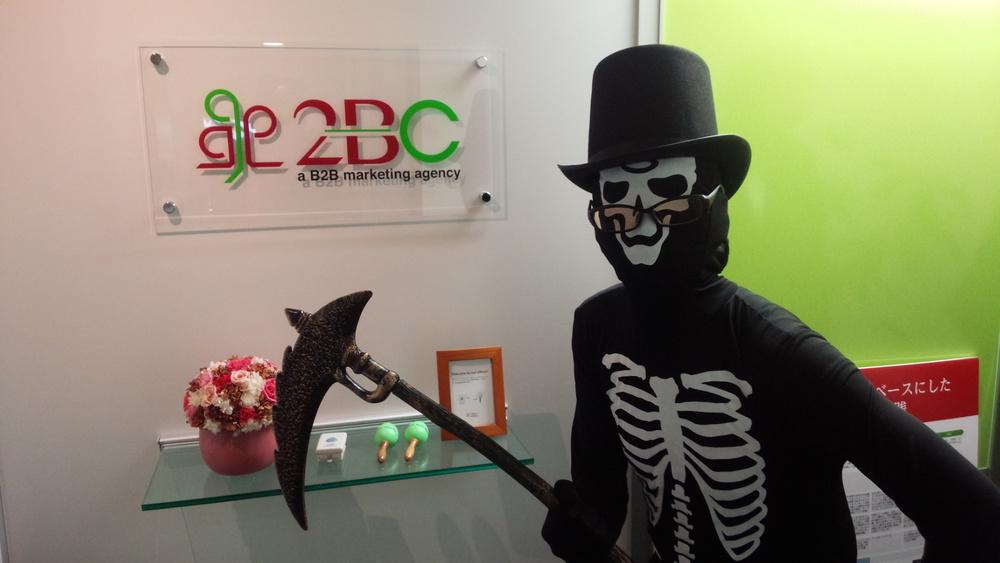 2bc_Halloween_06.jpg